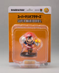 Fine Art - Sculpture, American:Contemporary (1950 to present), Nintendo. Mario, from Super Mario Bros. (UDF #174),2011. Painted cast vinyl. 7-1/2 x 5-1/2 x 3 inches (19.1 x 14 x ...