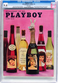Magazines:Vintage, Playboy V5#10 (HMH Publishing, 1958) CGC NM 9.4 White pages....