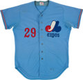 Baseball Collectibles:Uniforms, 1980 Dale Murray Game Worn Montreal Expos Jersey. . ...