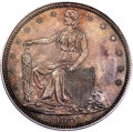 1859 P50C Half Dollar, Judd-250, Pollock-289, High R.7, PR63 Brown PCGS....(PCGS# 12002)