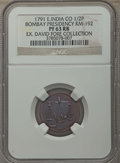 India:British India, India: British India. Bombay Presidency copper Proof 1/2 Pice 1791 PR63 Red and Brown NGC,...
