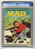 """Magazines:Mad, Mad #96 (EC, 1965) CGC VF/NM 9.0 Off-white pages. """"The Man FromU.N.C.L.E."""" TV spoof. Ray Davies, Dave Davies, and Ringo Sta..."""