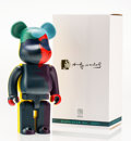 Fine Art - Sculpture, American:Contemporary (1950 to present), BE@RBRICK X Andy Warhol Foundation. Silkscreen 400%, 2015.Painted cast vinyl. 10-1/2 x 5-1/4 x 3-1/2 inches (26.7 x 13....