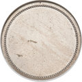 Patterns, 1850 Cent, Judd-124g, Pollock-145, Low R.7, PR64 NGC....