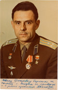 Explorers:Space Exploration, Vladimir Komarov Signed Color Photo to Ivan G. Borisenko, Soviet Sports Commissar. ...