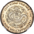 China:Chekiang, China: Chekiang. Kuang-hsü 50 Cents ND (1898-99) MS67 NGC,...