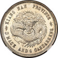 China:Kiangnan, China: Kiangnan. Kuang-hsü 50 Cents CD 1899 MS62 Prooflike NGC,...
