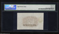 "Fractional Currency:Second Issue, Fr. 1232SP 5c Second Issue Wide Margin Back Specimen PMG Choice Uncirculated 63. PMG comments, ""light water stain."" The wate..."