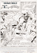 Original Comic Art:Splash Pages, Jim Aparo Brave and the Bold #192 Splash Page 1 Batman andSuperboy Original Art (DC, 1982)....