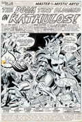 Original Comic Art:Splash Pages, Jim Starlin, Frank Giacoia, and David Hunt Marvel Premiere#8 Splash Page 1 Doctor Strange Original Art (Marvel Co...