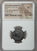 Ancients:Roman Provincial , Ancients: PTOLEMAIC EGYPT. Berenice II, wife of Ptolemy III. Died221 BC. AE hemiobol (21mm). NGC VF, smoothing....