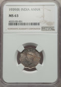 India:British India, India: British India. Sextet of NGC Certified Annas,... (Total: 6 coins)