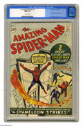 Silver Age (1956-1969):Superhero, The Amazing Spider-Man #1 (Marvel, 1963) CGC NM+ 9.6 Off-whitepages. Now that The Amazing Spider-Man is the most collec...
