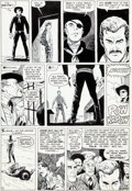 Original Comic Art:Panel Pages, Alex Toth and Vince Colletta Rawhide Kid #46 Story Page 5Original Art (Marvel, 1965)....
