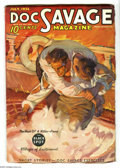 """Pulps:Hero, Doc Savage July 1936 (V7#5) (Street & Smith, 1936) Condition: FN. Cover art by Walter Baumhofer. Includes the tale """"The Blac..."""