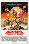 "Movie Posters:Science Fiction, Barbarella (Paramount, R-1977). One Sheet (27"" X 41"") Boris VallejoArtwork. Science Fiction.. ..."