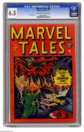 Golden Age (1938-1955):Horror, Marvel Tales #94 (Atlas, 1949) CGC FN+ 6.5 Off-white to whitepages. This second issue of the title has interior art by Bill...