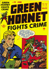 Green Hornet Comics #34 Mile High pedigree (Harvey, 1947) Condition: NM. How can you resist an Edgar Church copy with be...
