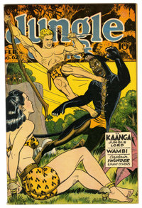 Jungle Comics #62 Mile High pedigree (Fiction House, 1945) Condition: NM. Surely this is one of the oddest covers Fictio...