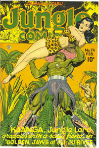 Jungle Comics #74 Mile High pedigree (Fiction House, 1946) Condition: NM. There's Matt Baker art inside and a bondage co...
