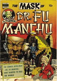 Mask of Dr. Fu Manchu #1 (Avon, 1951) Condition: VF-. You've noticed this remarkable Wally Wood cover by now, and let us...