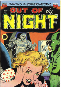 Out of the Night #2 Mile High pedigree (ACG, 1952) Condition: NM-. Al Williamson contributed five pages of art to this p...