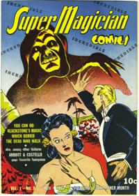 Super Magician Comics #8 Mile High pedigree (Street & Smith, 1943) Condition: NM+. The cover of this copy is just ab...