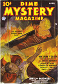 Pulps:Horror, Dime Mystery Magazine Group (Popular, 1935) Condition: Average FN/VF. This awe-inspiring group of pulps features the issues ... (Total: 5 Items)