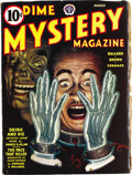 Pulps:Horror, Dime Mystery Magazine Group (Popular, 1944-46) Condition: AverageFN+. This lot consists of the issues cover-dated January 1...(Total: 10 Items)