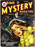 Pulps:Horror, Dime Mystery Magazine Group (Popular, 1946-49) Condition: AverageFN+. This spectacular high-grade group has issues dated Se...(Total: 10 Items)