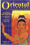 Oriental Stories Group (Popular Fiction, 1931-32). Included in this lot are the issues designated Summer 1931 (FN), Autu...