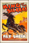 """Movie Posters:Western, King of the Sierras & Other Lot (Grand National, 1938). Folded,Overall: Fine. One Sheet (27"""" X 41""""), Lobby Cards (6), & Tit...(Total: 8 Items)"""
