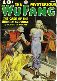 The Mysterious Wu Fang Group (Popular, 1935-36). This lot consists of the first and last issues of this short-lived titl...