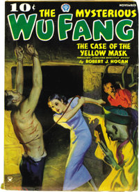 The Mysterious Wu Fang Group (Popular, 1935-36) Condition: Average FN. Here are the November 1935, December 1935, and Ja...