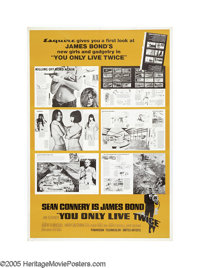 """You Only Live Twice (United Artists, 1967). Poster (40"""" X 60""""). Sean Connery reprised his role as James Bond..."""