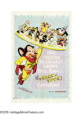 "Movie Posters:Animated, TerryToon (20th Century Fox, 1955). One Sheet (27"" X 41""). PaulTerry, the founder of the prolific ""Terrytoons"" animation ho..."
