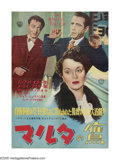 "Movie Posters:Crime, The Maltese Falcon (Warner Brothers, 1946 Post-War Release).Japanese (20""X 28.5""). Here's a unique poster for this quintess..."