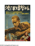 """Movie Posters:War, Passage to Marseille (Warner Brothers, 1947 Post-War Release). Japanese (20.5"""" X 28""""). Humphrey Bogart stars as a Free Frenc..."""