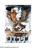 """Movie Posters:Western, Once Upon A Time in the West (Paramount, 1969). Japanese (20"""" X28""""). Sergio Leone cast Henry Fonda against type, as a cold-..."""