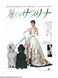 "Movie Posters:Romance, Sabrina (Paramount, 1954). Japanese (20"" X 28""). Simply stated, this may be one of the most elegant and beautiful posters ev..."