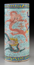Asian:Chinese, A Chinese Enameled Porcelain Vase with Dragon Motif. 11-1/8 incheshigh (28.3 cm). ...