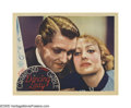 """Movie Posters:Musical, Dancing Lady (MGM, 1933). Lobby Cards (2) (11"""" X 14""""). Clark Gable stars as Broadway director Patch Gallager with Joan Crawf... (2 Items)"""