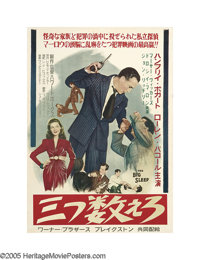 "The Big Sleep (Warner Brothers, 1946). Japanese (20"" X 29""). This quintessential film noir was a true whodunit..."