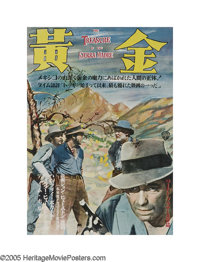 """The Treasure of the Sierra Madre (Warner Brothers, 1948). Japanese (14"""" X 20""""). Walter Huston as the giddy eld..."""
