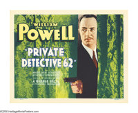 """Private Detective 62 (Warner Brothers, 1933). Title Lobby Card (11"""" X 14""""). This depression-era crime drama pi..."""