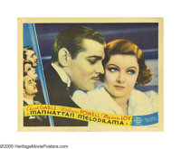 """Manhattan Melodrama (MGM, 1934). Lobby Card (11"""" X 14""""). Theater-goers escaped Depression woes by flocking to..."""