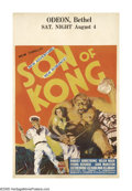 "Movie Posters:Horror, Son of Kong (RKO, 1933). Window Card (14"" X 22""). Wanting to immediately cash in on its blockbuster hit ""King Kong,"" RKO imm..."