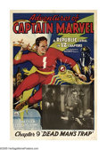 "Movie Posters:Serial, Adventures of Captain Marvel (Republic, 1941). One Sheet (27"" X41""). Chapter 9 ""Dead Man's Trap."" Taken from the popular Fa..."
