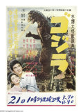 "Movie Posters:Science Fiction, Godzilla (Toho, 1954). Japanese B2 (21"" X 30"") Style B. Known as""Gojira,"" the film opened in Japan in 1954 to acclaim, incl..."