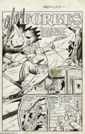 "Original Comic Art:Panel Pages, Matt Baker and Jack Kamen - Rangers Comics #39 ""Glory Forbes"" PageOriginal Art, Group of 5 (Fiction House, 1948). Two titan... (5items)"
